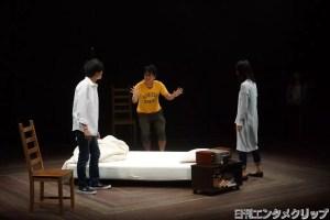 劇団た組。第13回目公演 舞台『まゆをひそめて、僕を笑って』より