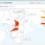 大阪・吹田市の大規模停電 原因は一体…マンホールで爆発音!?