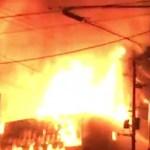 札幌市東区そしあるハイム火災 男女11人死亡!!場所はどこ?