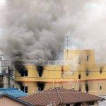 京都アニメーション放火火災 33人死亡で平成以降最悪な放火事件に!41歳男はさいたま市在住か!?