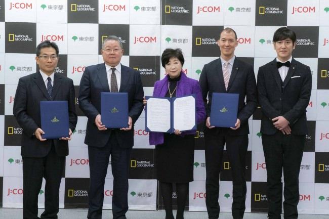 2050年にCO2実質ゼロに貢献する「『ゼロエミッション東京』実現に向けた包括連携協定」を締結 ナショナル ジオグラフィック、東京都、J:COM、ジェイコム東京、で調印
