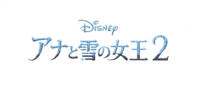 ピアノ ディズニーミニアルバム / エレクトーン STAGEA ディズニー (5級) Vol.9 アナと雪の女王2 12月27日発売!