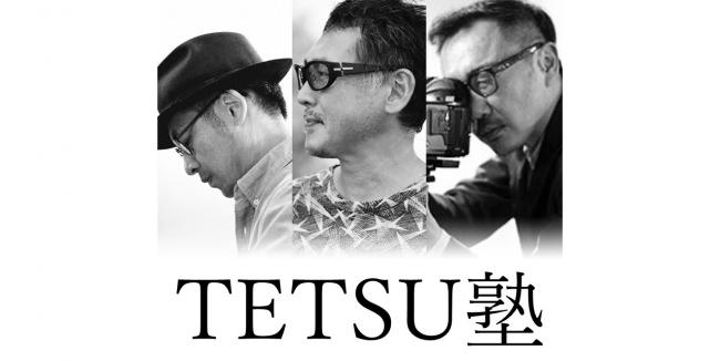 UKADEMY LIVE! TOKYOにて「TETSU塾」SPECIAL講座を開講いたします! *メイク UDA / 写真 笹口悦民