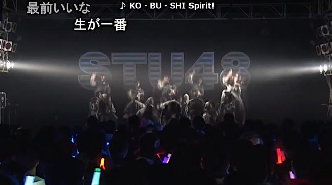 「STU48 CHANNEL」オープン記念!STU48ツアー最終公演にHKT48より豪華ゲストとサプライズ発表!?