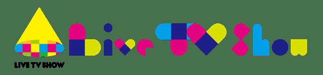 テレビ番組のファン育成プラットフォーム「LiveTV-Show」を 博報堂DYメディアパートナーズとHAKUHODO Blockchain Initiativeと共同開発