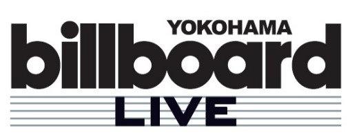 2020年4月12日開業「Billboard Live YOKOHAMA」 こけら落としは「バート・バカラック」に決定! オープニングシリーズ第一弾出演アーティスト14組を発表