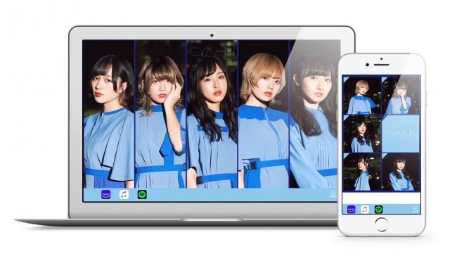 """青き未完のヴォーカルユニット""""CYNHN""""公式サイトをオープン"""