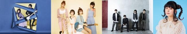 NEXTジェネレーション最注目アーティストが大集合!オムニバスライブ「FM AICHI presents STAND UP!」3月14日(土)開催!