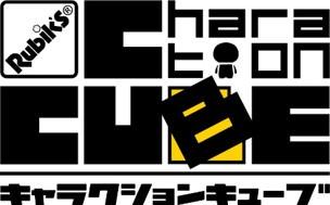 """ギズモとペニーワイズが日本発""""キャラクター型ルービックキューブ""""に登場!内側には隠しデザインも!"""