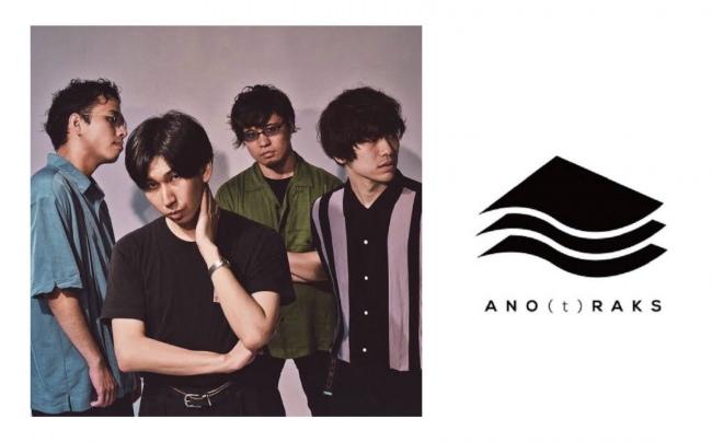 "Spotifyベトナムバイラルトップ50で1位 東南アジアで大ブレイク中のバンド ""evening cinema"" が Ano(t)raks とレーベル契約を締結"