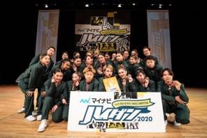 高校生ダンス部日本一を決定する『マイナビHIGH SCHOOL DANCE COMPETITION 2020』予選大会が終了、決勝へ進む4校が決定!