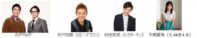 4月10日(金)~12日(日)中部地区で初開催!二輪車イベント 「第1回名古屋モーターサイクルショー」