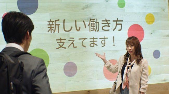 オリックス社員・川栄李奈、同級生と偶然の再会!「やる気MAX!」で向かった先はシェアオフィス?!新CM「やる気MAX!シェアオフィス」篇放映開始