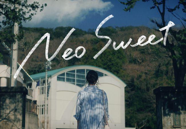 """注目の若手俳優・山下リオ&井之脇海がちょっぴり辛くて、甘酸っぱい、青春時代の思い出を鮮やかに演じる! フリスク""""Neo Sweet"""" WEB限定動画公開"""
