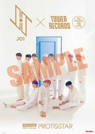 JO1デビューシングル『PROTOSTAR』発売記念!JO1×TOWER RECORDSコラボキャンペーン決定!