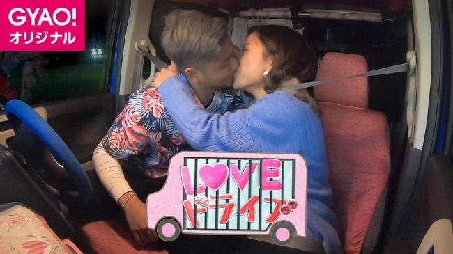人気放送作家・高須光聖が企画・構成!3組のカップルが過酷な状況で車内同棲しながらレースする姿に密着するリアルドキュメンタリー番組『完全車内同棲  LOVEドライブ』を「GYAO!」にて無料配信が決定