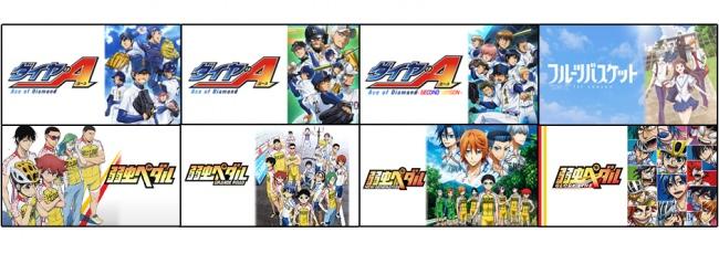 動画配信サービス「Paravi」で人気アニメ8作品 期間限定無料公開スタート