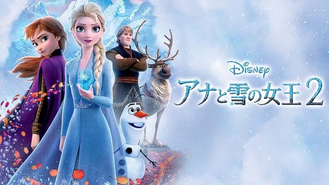 『アナと雪の女王2』が4月22日より、先行デジタルレンタル開始!