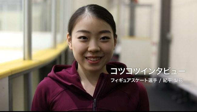 「コツコツプロジェクト」特設サイトに新コンテンツ拡充! フィギュアスケート選手 紀平梨花さんのコツコツインタビュー動画を3月17日(火)より公開