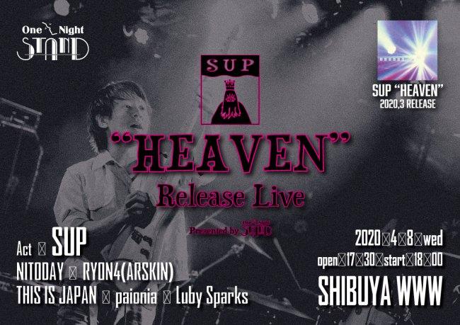 「SUP」4月8日(水)にNEW album「HEAVEN」発売決定、リード曲MV公開。さらに渋谷WWWリリースライブの追加出演者も発表。