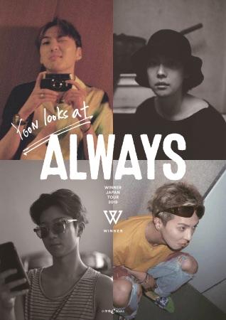 「WINNER JAPAN TOUR 2019」を追ったリーダー・YOON撮影によるデジタルフォトマガジン『YOON looks at ALWAYS』が発売!