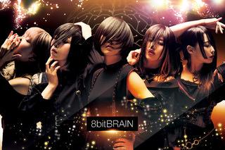 2020年夏!ラウドロックアイドルグループ8bitBRAIN(エイトビットブレイン)がインペリアルレコードより待望のメジャーデビュー決定!
