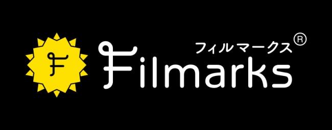 国内最大級の映画レビューサービス「Filmarks」、レビューをもとに類似作品をレコメンドする新機能をリリース