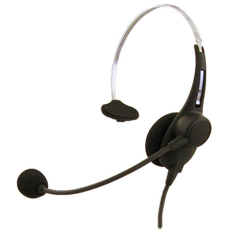 テレワーク支援にてお買い求めやすい価格に! 国産業務用ヘッドセットを4月18日より50%OFF限定販売