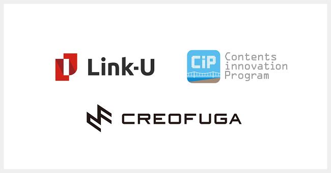 ストックミュージックサービス「Audiostock」運営のクレオフーガ Link-U及びCiPファンドを引受先とした第三者割当増資を実施