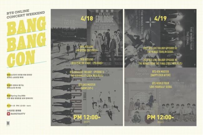 BTS、4月19、20日にYouTube公式チャンネル'BANGTANTV'で『BANG BANG CON』を配信