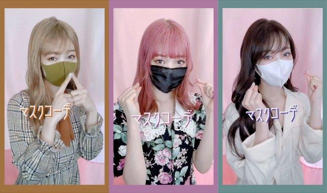 うじたまい、新曲「マスクコーデ」のミュージックビデオ公開