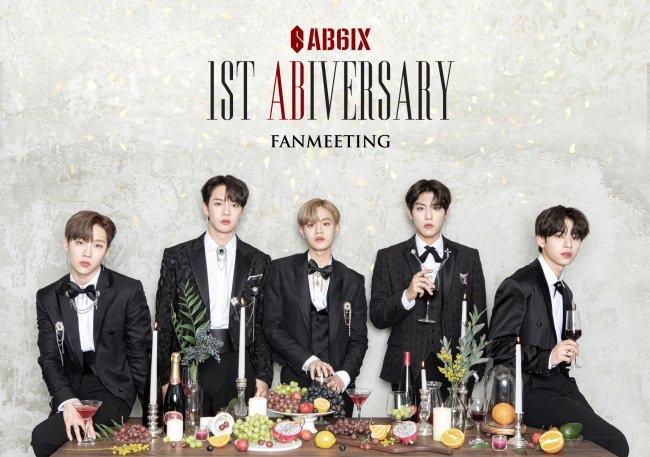 5人組K-POPグループ AB6IX(エイビーシックス)デビュー1周年記念 オンラインファンミーティング ニコニコ生放送で日本独占生中継決定!