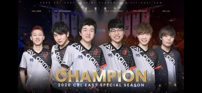 """プロゲーミングチーム""""FAV gaming""""「クラッシュ・ロワイヤル部門」がアジアNo.1に! 公式eスポーツリーグ""""クラロワリーグ イースト""""初代チャンピオンに輝く"""