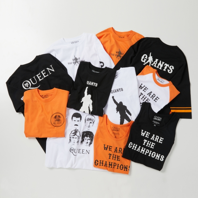 GIANTS x QUEEN 『WE ARE THE CHAMPIONS』グッズを発売
