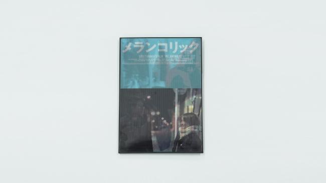 映画『メランコリック』スペシャルパッケージBlu-ray、DVD販売記念イベント開催