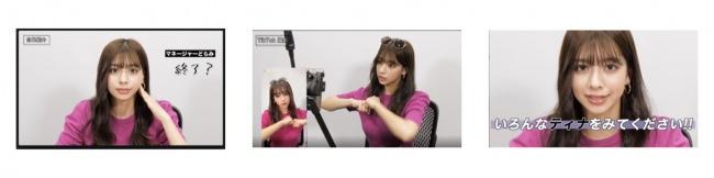 ABEMA『恋ステ』出演で話題!18歳のJJモデル・小山ティナが公式YouTubeチャンネルを開設