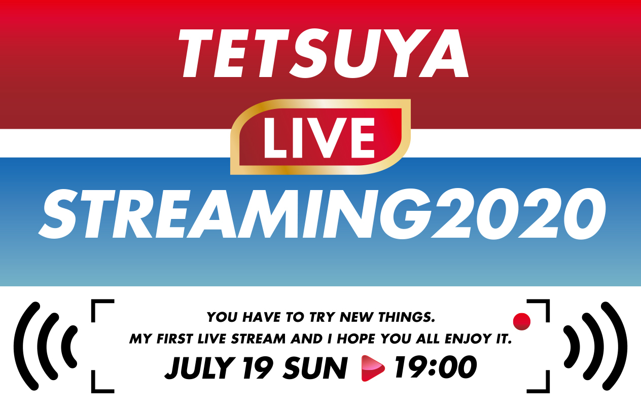 TETSUYA(L'Arc~en~Ciel)初となる配信ライヴが 7月19日(日)開催決定!
