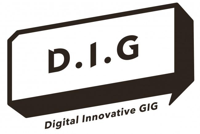 大阪・関西のインディーズ音楽情報を配信する無料アプリ「D.I.G」を、8月下旬リリース オリジナル情報番組やライブコンテンツの一部を7月1日よりYouTubeで先行配信中!