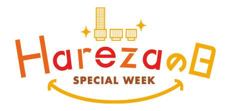 Hareza池袋グランドオープニング|8月3日は「Harezaの日」 「Harezaの日」スペシャルウィーク開催! 木梨憲武さんによる「フェアリーズ展」が決定!!