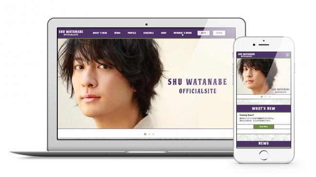 俳優・渡部秀の公式サイトをオープン