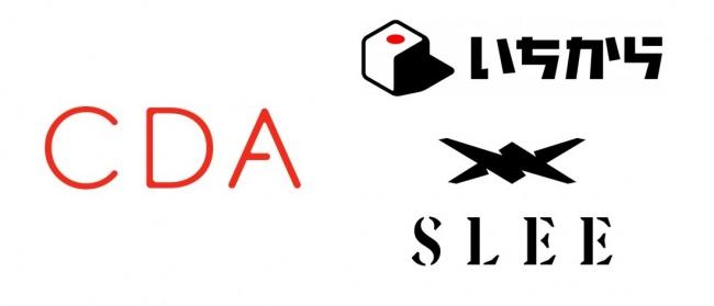アイドルグループ「SLEE」を運営するいちから社とのダンス業務提携について