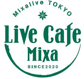 Mixalive TOKYO(ミクサライブ東京)内の「Live Cafe Mixa」がオープン! 新感覚MANGAエンターテインメント「進撃の響宴 ~ACT.1~」チケット販売開始