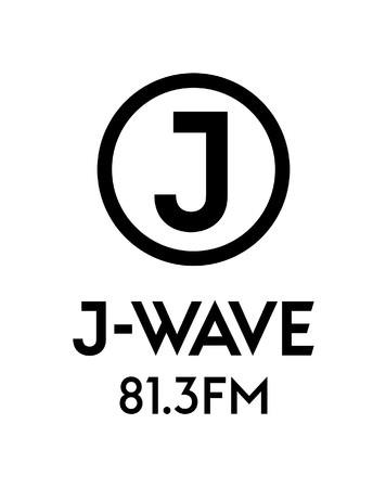 8月13日は「J-WAVEの日」J-WAVE LIVE 2020ライブ音源オンエアやクイズ&プレゼント企画も!夜8時からは『J-WAVE LIVE 2020~#音楽を止めるな~』ライブ映像を有料配信!