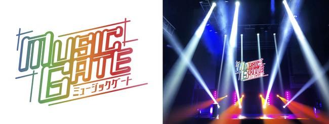 今話題の「New Generation」アーティスト達を厳選!高品質ライブ配信イベント『MUSIC GATE Vol.2 』開催!