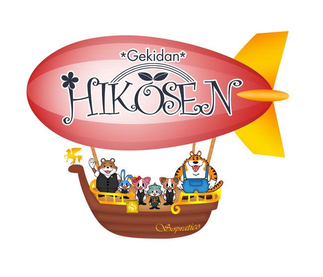 マスクプレイミュージカル劇団飛行船8月25日(火)は「赤ずきん」「3びきのこぶた」を放送!