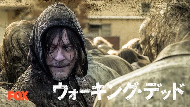 「ウォーキング・デッド」シーズン10第16話 待望の新エピソードがHuluのライブTVで日本最速配信 決定!