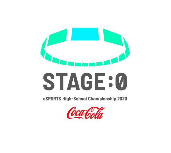 高校eスポーツの祭典「Coca-Cola STAGE:0」の「ブロック代表決定戦」をLocipo(ロキポ)で生配信!