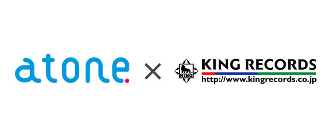 キングレコードがクレカのいらない後払い「atone」を導入 EC需要の高まりに対応、決め手は開発工数の少なさ