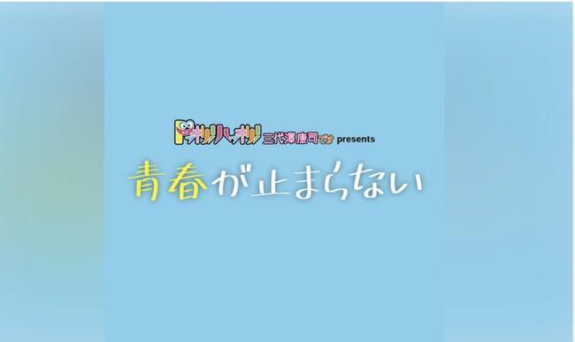 9月22日 関西のエンタメはここから始まる!南こうせつ、森山良子ら出演!大阪城ホールライブ