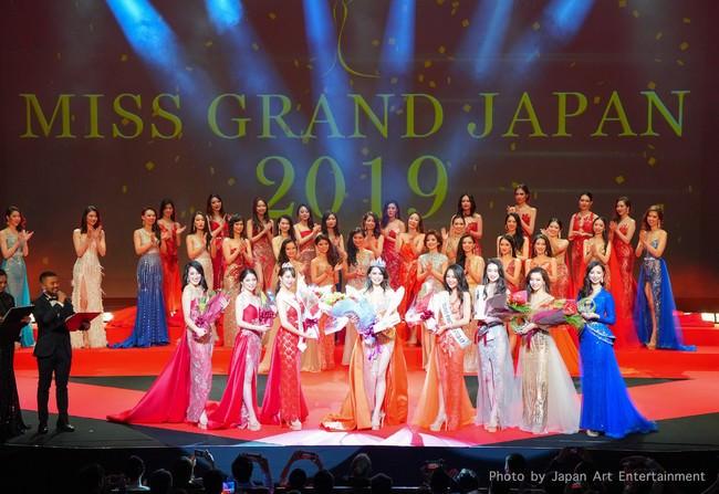 MISS GRAND JAPAN 2020 FINAL 無観客・世界配信! コロナ対応を意識しソーシャルディスタンスに配慮